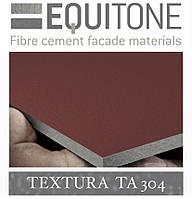 EQUITONE TEXTURA (ТА-304) 2530х1280х8 мм Фіброцементна фасадна панель ЭКВИТОН