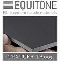 EQUITONE TEXTURA (ТА-003) 2530х1280х8 мм Фіброцементна фасадна панель ЭКВИТОН