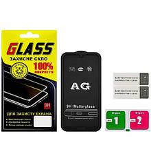 Защитные стекла Full Glue 2,5D Люкс матовые