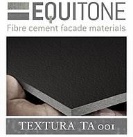 EQUITONE TEXTURA (ТА-001) 2530х1280х8 мм Фіброцементна фасадна панель ЭКВИТОН