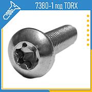 Винты DIN (ISO) 7380-1 под Torx