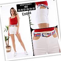 Женские джинсовые шорты стрейч без ремня Esqua  размер 25-30, белого цвета