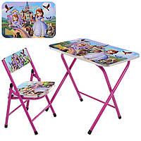 Детский столик со стульчиком складной Принцесса София