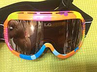 Очки горнолыжные детские LG (двойные линзы)
