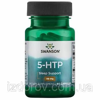 Swanson, 5-НТР (L-5 гідроксітріптофан), 50 мг, 60 капсул
