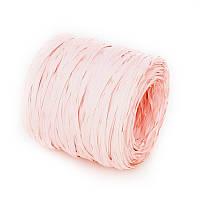 Рафия искусственная Розовая 10 м