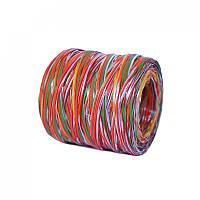 Рафия искусственная Разноцветная 10 м