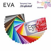 Веер рекламный IZOLON EVA 3мм