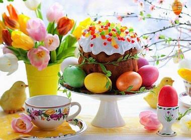 С наступающим Воскресением Христовым! С светлым праздником Пасхи!