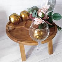 Винний сервірувальний столик з дерева Ø 35 см (дуб)