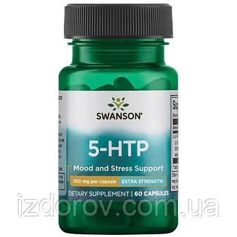 Swanson, 5-НТР (L-5 гідроксітріптофан), 100 мг, 60 капсул