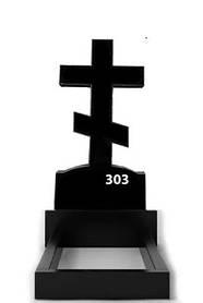 Замовити хрест з граніту на могилу (100-50-5) №303
