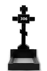 Замовити хрест з граніту на могилу (100-50-5) №306