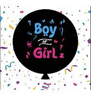"""Гелієва куля гендерний куля """"Boy or Girl"""" цв. 30"""" (80 см)"""