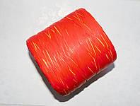 Рафия искусственная Красно-оранжевая 10 м