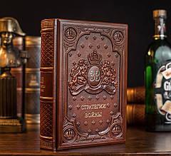 """Книга в шкіряній палітурці та подарунковій упаковці """"33 стратегії війни"""" Роберт Грін"""
