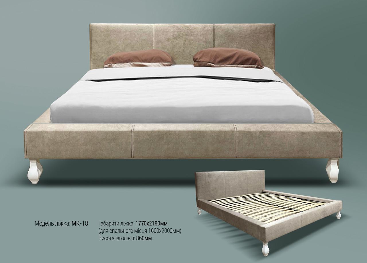 М'яка ліжко МК-18 MegaMebli