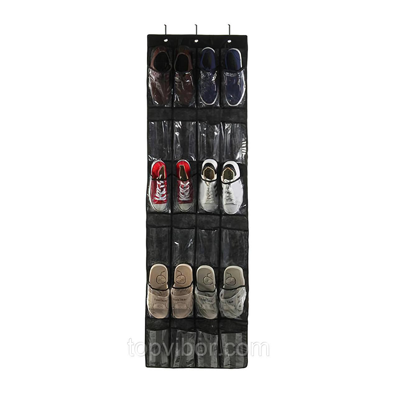 Органайзер для взуття на двері Чорний 148*45 см 24 кишені, органайзер для тапочок   обувной органайзер