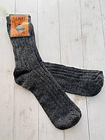Шкарпетки  Nebat, сірий колір