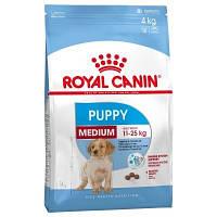 Royal Canin Medium Puppy 15 кг - сухой корм для щенков средних пород Роял Канин Медиум Паппи 15 кг