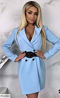 Ефектне короткий жіноче плаття піджак з відкритим декольте р-ри 42-48 арт. 415