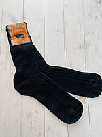 Шкарпетки  Nebat