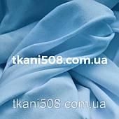 Тканина двунітка (світло-блакитний) 2-х нитка