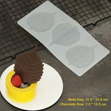 Молд для листьев - размер формы 22,5*11,5см, пищевой силикон