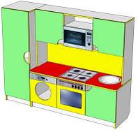 Большая Игровая Стенка-Кухня Фиона для детских садов с ящиками и шкафом для сюжетно-ролевых игр 160х43х125 см