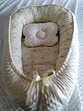 Кокон ( позиционер , гнездышко)   для новорожденных Желто - серый + подушечка ортопедическая плюш бязь, фото 2