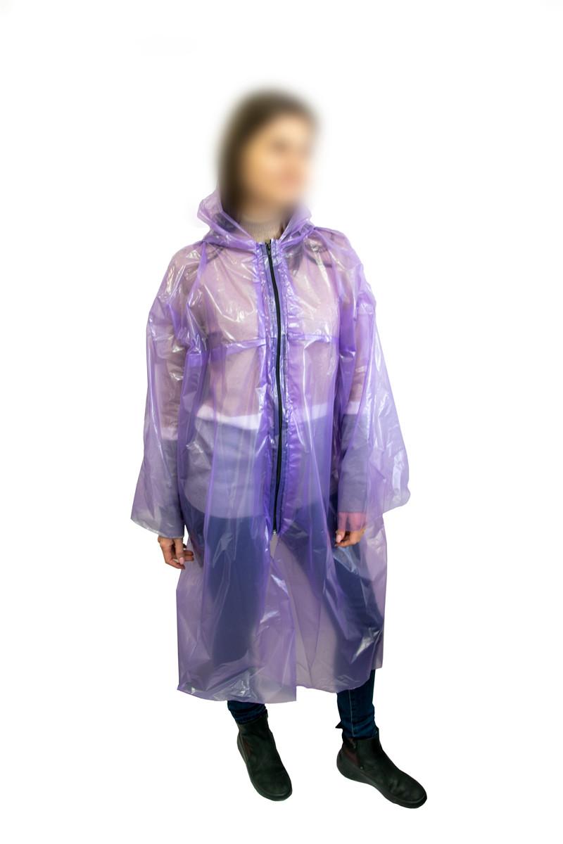 Плащ дождевик на молнии 60мкм Фиолетовый 107*80 см, дождевик туристический   плащ дощовик (ST)