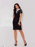 Гіпюрову красиве коротке плаття по фігурі з коротким рукавом р-ри 44-48 арт. 5182