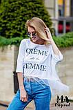 Женская футболка норма коттоновая короткая с фатином, разные цвета, р.единый 42-46, код 3-204G, фото 2