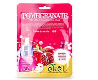 Корейская тканевая маска Ekel Pomegranate с экстрактом граната