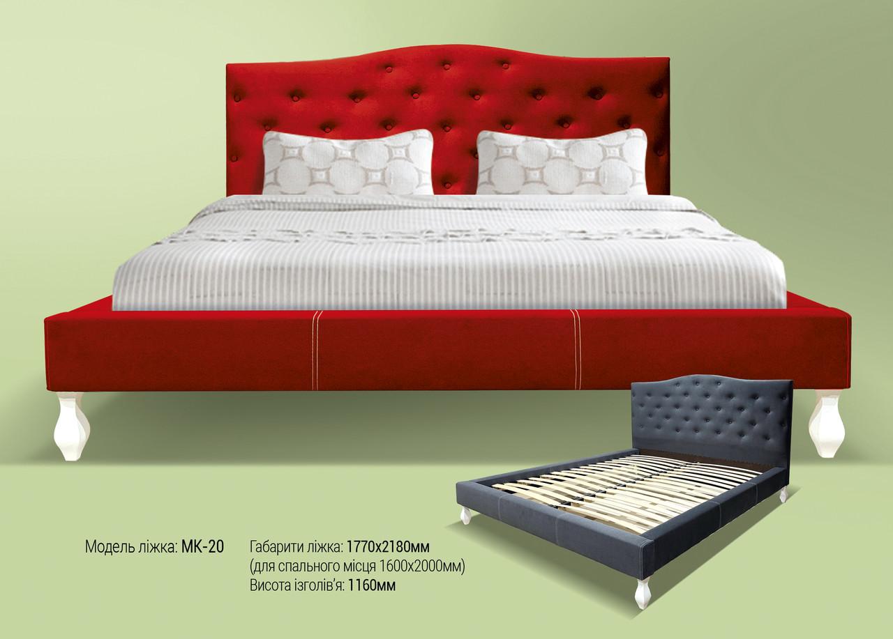 Мягкая кровать МК-20 MegaMebli