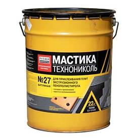 Мастика для приклеивания XPS ТЕХНОНИКОЛЬ №27 (22 кг)