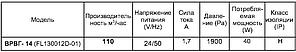 Крышный вентилятор-дымосос ВРВГ-14, фото 2