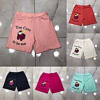 Дитячі шорти трикотажні AMONG US для дівчинки 5-8 років,колір уточнюйте при замовленні, фото 1