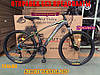 ✅Горный Велосипед Azimut Nevada 29 D Черно-Серый, фото 2