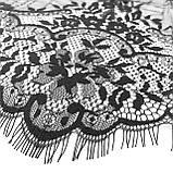 Ажурне французьке мереживо шантильї (з віями) чорного кольору шириною 44 см, довжина купона 3,0 м., фото 3