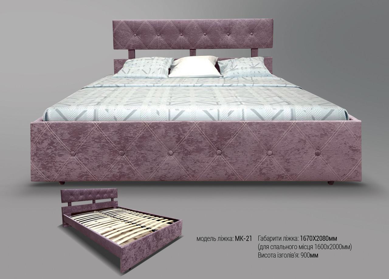 Мягкая кровать МК-21 MegaMebli