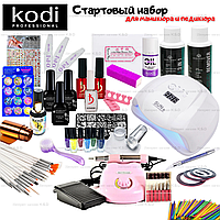 Стартовый набор для маникюра KODI Professional с лампой SUN X-54 Ватт и фрезером ZS-603-65 Ватт