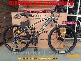 ✅ Гірський Велосипед Azimut Nevada 26 GD SHIMANO Чорно-Зелений