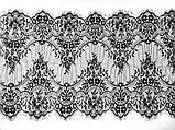 Ажурне французьке мереживо шантильї (з віями) чорного кольору шириною 44 см, довжина купона 3,0 м., фото 2
