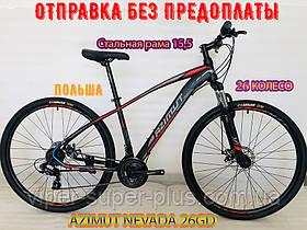 ✅ Гірський Велосипед Azimut Nevada 26 GD SHIMANO Чорно-Червоний