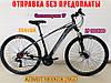 ✅ Гірський Велосипед Azimut Nevada 29 GD SHIMANO Чорно-Зелений, фото 3