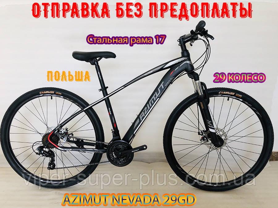 ✅ Горный Велосипед Azimut Nevada 29 GD SHIMANO Черно-Серый