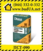 Клеевая смесь для пено- и газобетонных блоков ПСТ-090, 25 кг