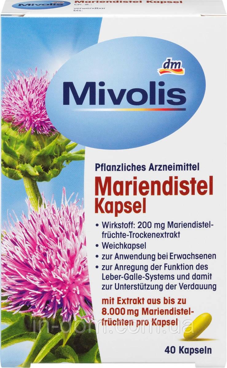 Mivolis Mariendistel Kapseln Капсули розторопші для стимуляції печінці і жовчі, покращення травлення 40 шт.