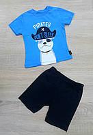 """Детский костюм футболка+шорты """"PIRATES"""" для мальчика от 9 мес-3 лет,цвет уточняйте при заказе, фото 1"""